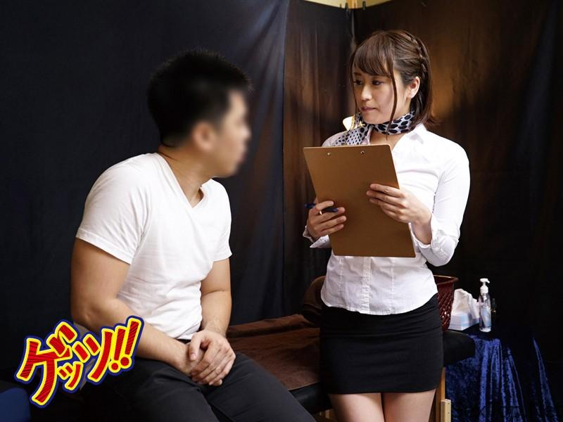 GETS-009 Tsuno Miho SEX Showing Off 8
