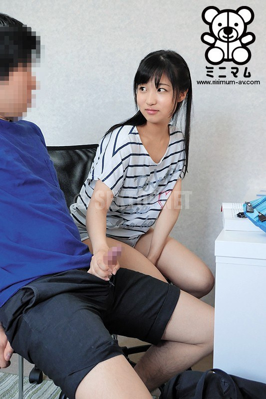 MUM-256 Noa Eikawa Slut Girl 8