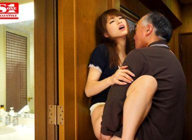SNIS-575 Akiho Yoshizawa SEX Father-in-law