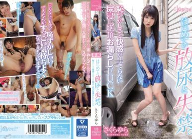 KAWD-748 Yura Sakura SEX The First Time