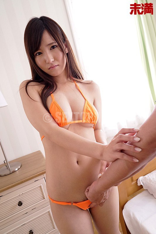 MMND-132 Momo Shinozaki 18-year-old