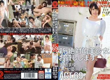 CHN-131 Mayu Kurusu Absolutely Beautiful Girl