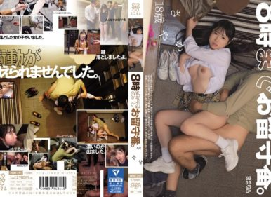 MUM-291 School Girls SEX Training