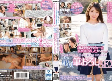 DVDMS-111 Yuzu Shirasaki Female Employees AV Debut