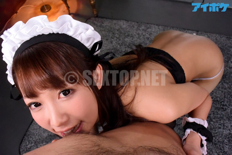ipz 915 shizuku sex daughter explosion 2