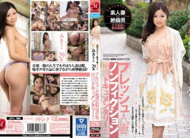 JUY-160 Miki Aoyama 29-year-old Married Woman