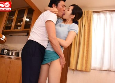 SNIS-910 Aoi Wife SEX Father-in-law