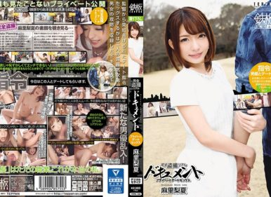 TPPN-155 Rika Mari Private Dating SEX