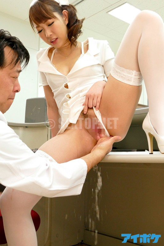 ipz 968 shizuku lady nurse ejaculation 7