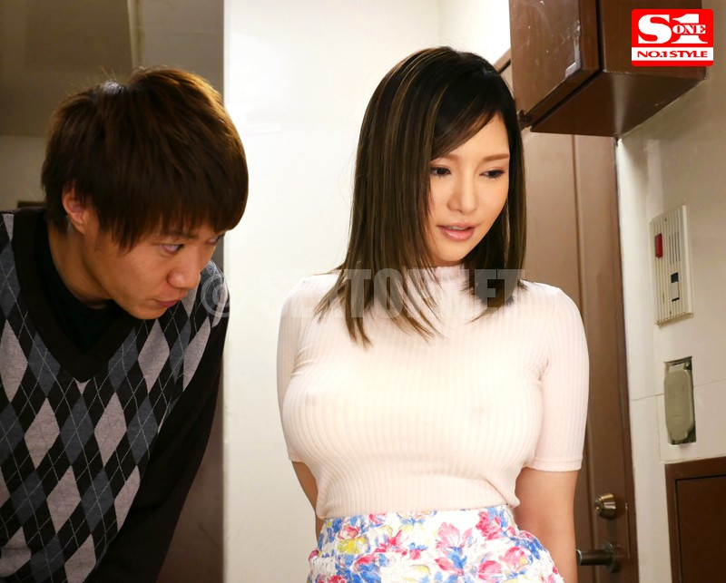 snis 930 aoi big tits older sister 1