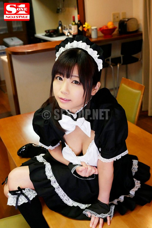 snis 931 miharu usa obedient boobs maid 2