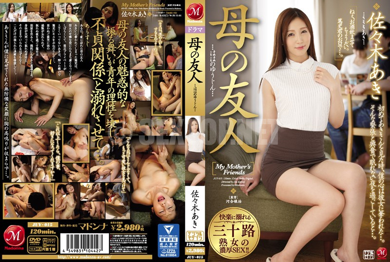juy 015 aki sasaki friend of the mother 11