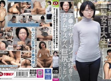 RPIN-024 It Seemingly Serious Black-haired Female College Student, But In Reality It Was Chi – Po And Semen Love It!