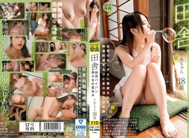 LOL-174 Lolita Special Course This Innocent Shaved Pussy Beautiful
