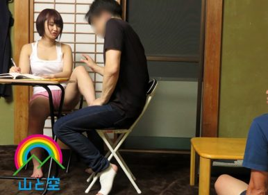 SORA-207 This Private Tutor Is Teaching A Slut Lolita