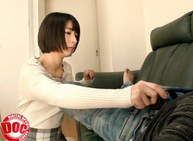 DOCP-128 My Little Sister Has A Hangup About Sex