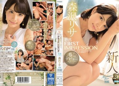 Pity, free japanese porn movies charming