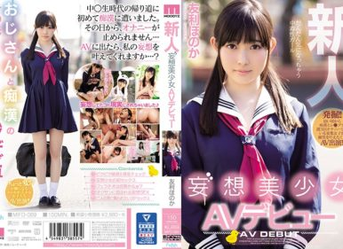 MIFD-069 Fresh Face Daydream Beautiful Girl Porn Debut Honoka Tomori