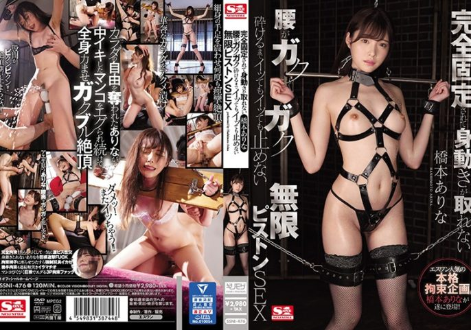 SSNI-476 Completely Restrained And Unable To Move. Arina Hashimoto. Relentless Sex That Never Ends No Matter How Many Times She Orgasms