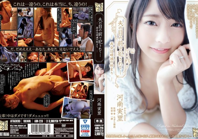 Japanese Fuck Sister Law